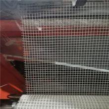 抹墙网格布 防水防冻网格布 防裂网施工