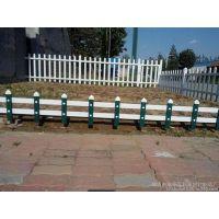 PVC栏杆,塑钢栏杆.草坪围栏,小区栅栏.景区围墙.坚固耐用美观大方13506466467