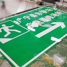 海南三亚风景旅游区指示牌4800*2700规格的重量