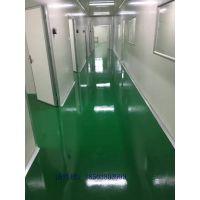周口食品厂净化板材装修、QS认证洁净厂房、万级净化工程