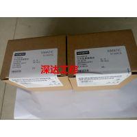 西门子6ES7212-1BB23-0XB8 CPU 222 CN AC/DC/继电器,8 输入/6
