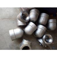 洛阳316SW弯头制造厂家供应不锈钢承插弯头标准承插焊管件厂家