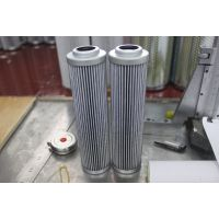 ZNGL02010401滤芯,电厂润滑油站双筒过滤器滤芯