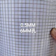 供应100丝316不锈钢电焊网@钢丝焊接网的厂家