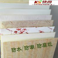 厂家直销竹木纤维集成墙板600 线条 新型墙面装饰材料 墙裙