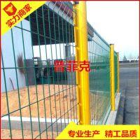 桃型柱护栏 喷塑护栏网 厂家现货销售