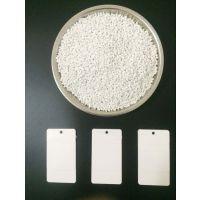 白色防火遮光ABS,PC,PC/ABS塑胶原料生产厂家