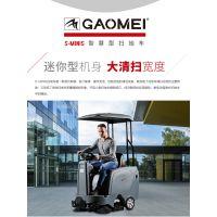 广州诺曼科智慧型驾驶式扫地机S-MINIS