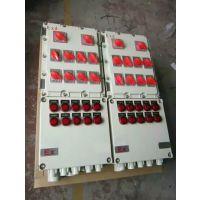 BXM51-4K63A/380V防爆照明配电箱