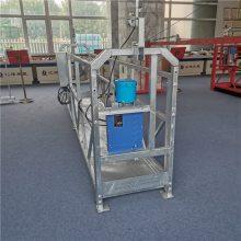 江门建筑电动吊篮,热镀锌吊篮价格汇洋ZLP630出租出售