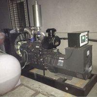 武汉厂家直销上柴股份200千瓦发电机组SC8D280D2