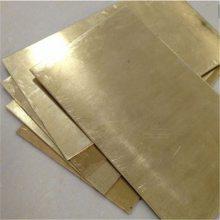 特硬黄铜卷带 H65高弹性黄铜片批发