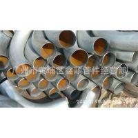 直销耐高压热镀锌弯管,天然气用大弯管,不锈钢高压弯管广州市鑫顺