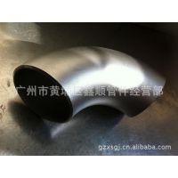 广州REL 不锈钢异径弯头Reducing elbow,材质345B 牛角式弯头