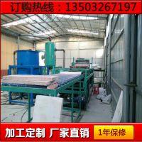 供应A级硅质聚苯板 设备全套生产线 聚苯板设备 硅质聚苯板