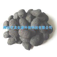 铁碳填料普通型,龙安泰厂家直供,效果好