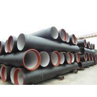 重庆球墨铸铁管K9供水专用管DN100-DN1200现货/我公司常备库存1000吨