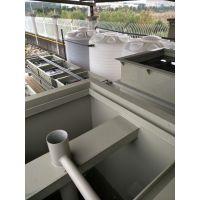 宏旺50T/D工业清洗废水处理设备,宁波污水净化设备生产厂家