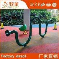 供应户外儿童游乐设施传声筒 幼儿园=游乐设备传声筒安装定制