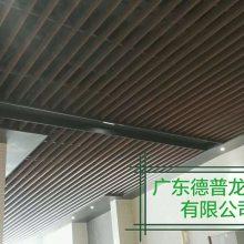 供应福州购物广场商店天花吊顶40*90*0.8仿木纹铝方通天花价格
