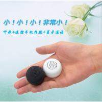 私模蓝牙音箱外壳+PCBA 无线便携小音箱自拍器礼品定制 一站式工厂 MOMOHO