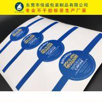 厂家直销2018年可移标签 定制可移贴纸 卷装可移贴纸
