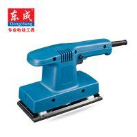 东成平板砂光机木工地板打磨抛光砂纸机电动工具研磨机木材打磨