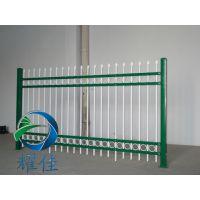 小区围网厂家 锌钢围栏网-耀佳丝网