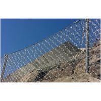 sns柔性防护网.菱形边坡防护网.公路边坡防护厂