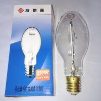 斯塔森兼容性金卤灯JLZ 250W E40