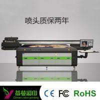 浙江广告标识标牌印刷机 亚克力打印机 东芝uv打印机
