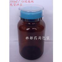沧州林都供应100毫升棕色广口玻璃瓶
