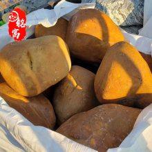 低价促销黄蜡石 踏步黄蜡石 广东假山石材批发 驳岸假山石草坪点缀石