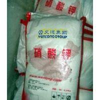 广东东莞批发销售山西产硝酸钾 国标含量99.6%