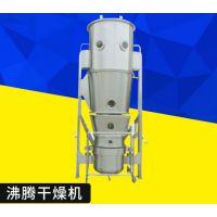 高效沸腾制粒干燥机 立式沸腾烘干除湿干燥机 沸腾床干燥机