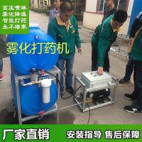 寿光菜博会雾化打药机 圣大节水展厅大棚降温电动施肥器价格实惠