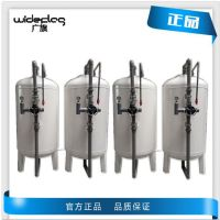 厂家直销多介质过滤器农村井水定制反冲洗全自动灌溉设备工业砂石