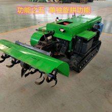 武安市链条式开沟机 蓝莓基地施肥回填机 单独旋耕机生产厂家