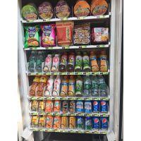诸城市无人自助饮料零食贩卖机