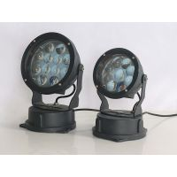 LED6WLED9W LED12WLED15W LED18W投光灯户外灯具供应商报价招标