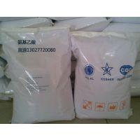 氨基乙酸的价格,强化剂氨基乙酸,医药级氨基乙酸