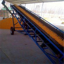 工业皮带输送机 带宽长度自定义 铝型材食品带加工订做