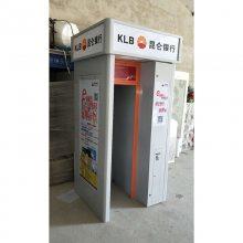 新疆昆仑银行大堂ATM机防护罩产品定制生产厂家
