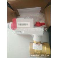 上海沪宣 霍尼韦尔电动球阀 Q911F-6T DN25 黄铜电动球阀