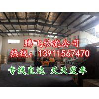 http://himg.china.cn/1/4_590_1018229_600_450.jpg