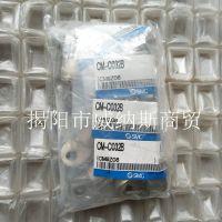 全新原装SMC气缸单耳环 CM-C032B 接受全系列订货