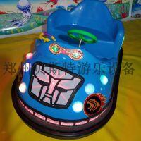贵州贵阳儿童碰碰车颜色不同的好玩的