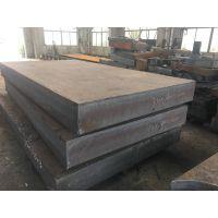 沙钢宽厚钢板定轧 保材质 保探伤 保性能