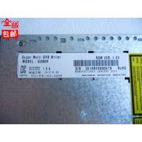 外置DVD刻录机移动外接光驱SATA接口转USB易驱笔记本光驱