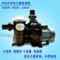 0.75HP小功率游泳池循环过滤泵【质保三年】爱克AQUA水泵